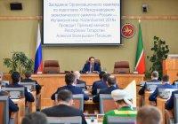Представители 57 стран мира примут участие в KazanSummit-2019
