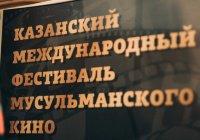 Где можно посмотреть фильмы XV Казанского кинофестиваля?