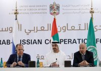 В Москве стартует Российско-арабский форум сотрудничества