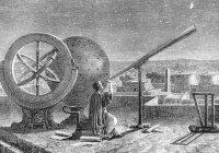 Мусульманский астроном, предсказавший собственную смерть