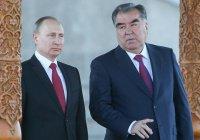 Путин заявил о важности межрегиональных контактов с Таджикистаном
