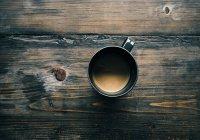 Назван объем кофе, способный навредить здоровью