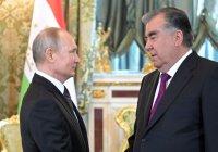 Путин: Россию и Таджикистан связывают союзнические отношения