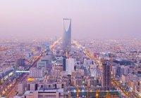 Саммит G20 впервые пройдет в Саудовской Аравии