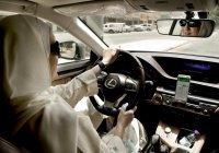 Uber стал более удобным для мусульманок