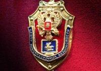 Украина хочет признать ФСБ террористической организацией