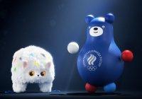 Презентованы талисманы олимпийской команды России (ФОТО)