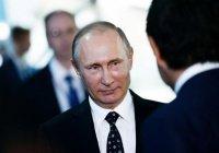 Путин: российские компании готовы помочь в восстановлении Нотр-Дама