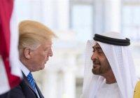 Трамп и наследный принц ОАЭ обсудили санкции против Ирана