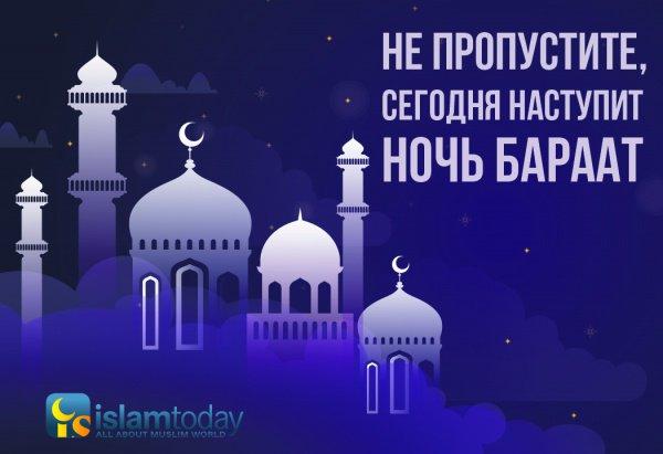 Как рекомендуется мусульманину провести эту ночь?