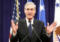 МИД: в докладе Мюллера нет доказательств вмешательства России в выборы