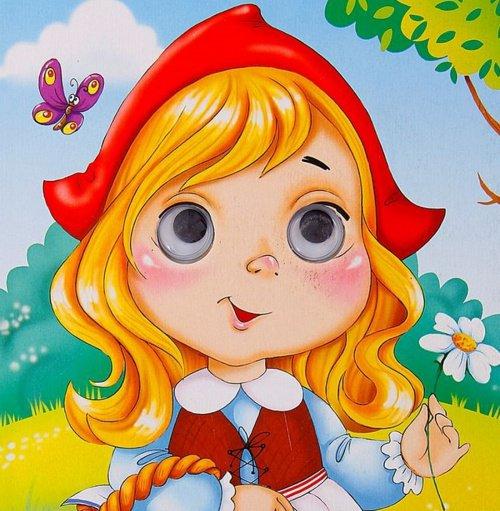 """""""Красная шапочка"""" исчезла из школьной библиотеки в Барселоне."""