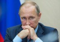 Путин выразил соболезнования в связи с терактами в Шри-Ланке