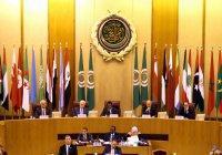 Арабские государства могут отвергнуть «сделку века»