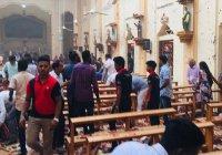 Момент взрыва в церкви в Шри-Ланке попал на видео (+Видео)