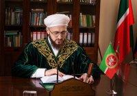 Муфтий Татарстана назначил новых советников
