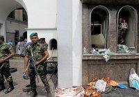 Еще один взрыв прогремел в Шри-Ланке