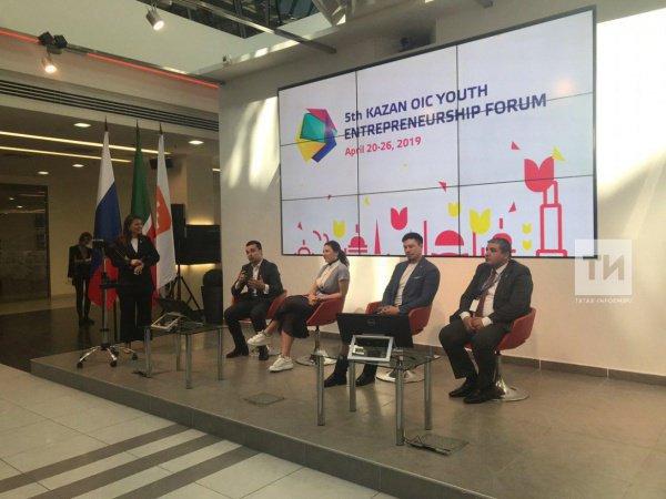 Молодые предприниматели представляют свои проекты.