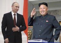 Стали известны дата и место встречи Путина и Ким Чен Ына