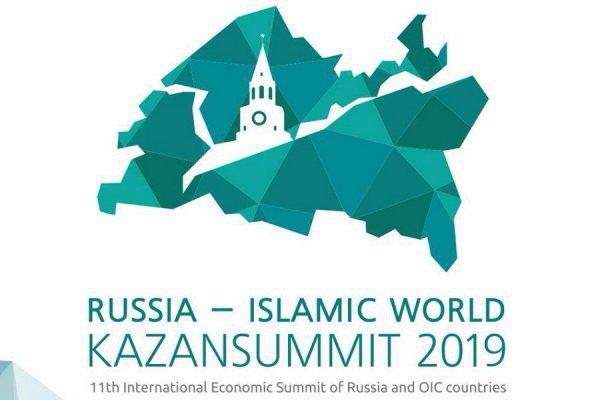 Деловая программа саммита включает в себя 50 тематических сессий.