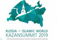 Более 50 стран примут участие в KAZANSUMMIT 2019