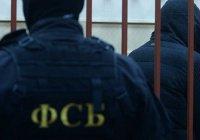 Студенты-вербовщики ИГИЛ приговорены к тюрьме в Красноярске