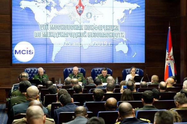 Международная конференция по безопасности проходит в российской столице.