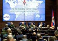 В Москве обсуждают международную безопасность