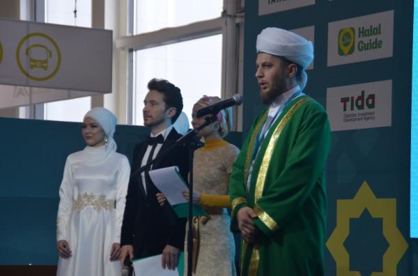 Выставка RUSSIA HALAL EXPO 2019 начала работу в Казани (Фото)