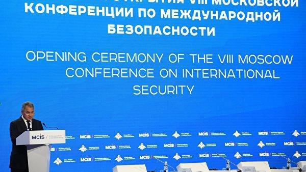 Сергей Шойгу выступил на конференции по международной безопасности.