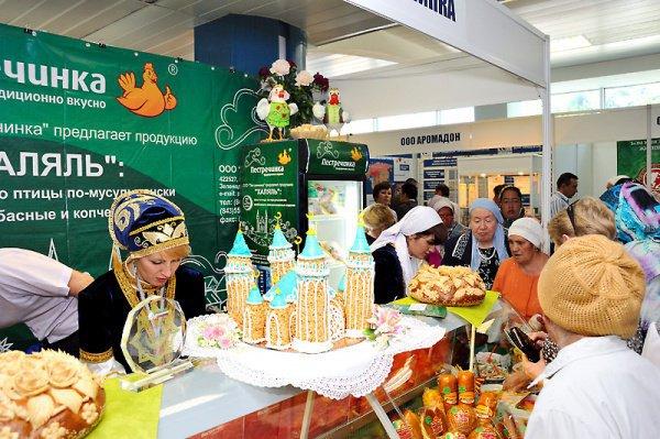В Татарстане растет популярность халяльной продукции и услуг.