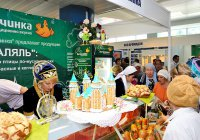 Объем рынка «Халяль» в Татарстане достиг 7 млрд рублей