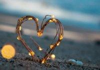 """""""Если есть у тебя сердце, получишь ты о нем весть, всем сердцем и душою вокруг него кружиться будешь"""""""