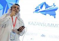 Для участников KazanSummit оборудована зона для молитв площадью 90 кв. м