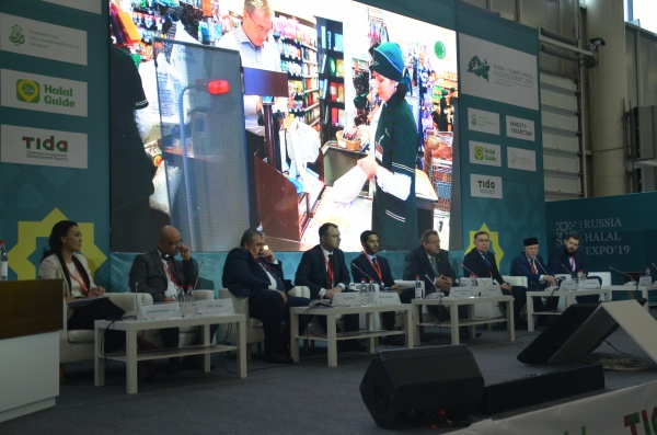 KazanSummit 2019: национальный стандарт