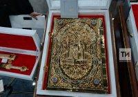 На Russia Halal Expo показали покрытый золотом Коран за 4,5 млн рублей
