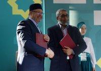 Подписано новое соглашение: стать экспертом в области исламских финансов можно будет и в России