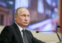 Путин отметил развитие связей России с исламским миром
