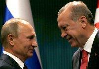 Путин поручил МИД РФ разработать формат визита Эрдогана в Россию