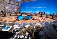 Источник: к «астанинскому процессу» подключатся Ирак и Ливан