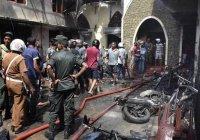 Шри-Ланка обнародовала список 40 погибших при терактах иностранцев