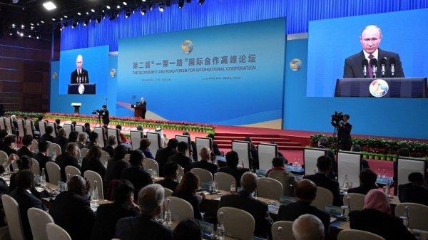 Владимир Путин выступил на открытии второго международного форума «Один пояс - один путь».