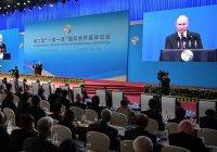 Путин анонсировал саммит Россия-Азербайджан-Иран