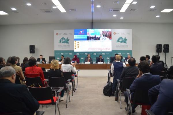 Российско-Индонезийский бизнес-форум
