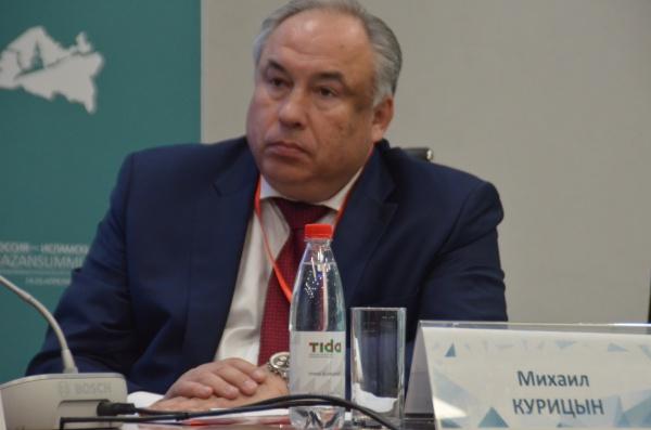 Индонезия и Татарстан: реалии и перспективы экономического сотрудничества