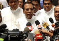 Президент Шри-Ланки призвал жителей страны не поддаваться исламофобии