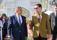 Минниханов и Бердымухамедов обсудили сотрудничество Татарстана и Туркменистана