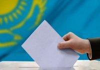 Девять кандидатов будут бороться за пост президента Казахстана