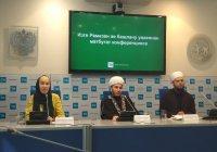 Call-центр «Даруль-ифта» начнет работу в первый день Рамадана