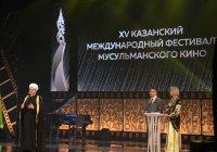 Обзор фильмов КМФМК, представленных в номинации «Россия – исламский мир»